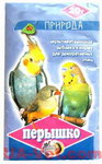 каталог пород птиц северо-запада. смотрите еще птицы татарстана, карсил для птиц и птицеводство схема клеток для птиц.